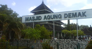 Masjid Agung Demak (Photo: Desainmasjid.com)
